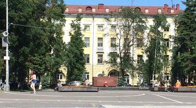 Photo of Monument / Landmark Вечный огонь at Пл. Революции, Вологда, Russia
