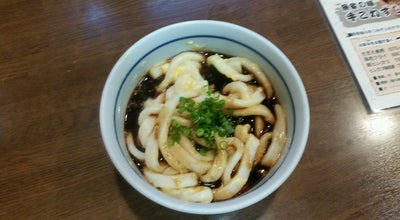Photo of Japanese Restaurant うどん郷土料理 七越茶屋 at 鳥羽3-4-32, 鳥羽市 517-0011, Japan