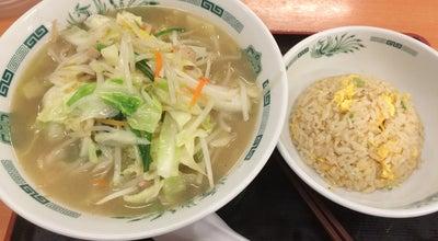 Photo of Chinese Restaurant 日高屋 エルミ鴻巣店 at 本町1-1-2, 鴻巣市 365-0038, Japan