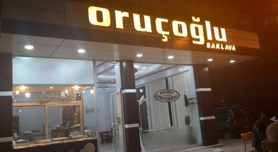 Photo of Dessert Shop Oruçoglu Baklava at Meydan Mah. Sadettin Karaata Cad. No. 19/d, Birecik/Şanlıurfa, Turkey
