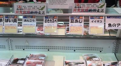 Photo of Fish Market 角上魚類 前橋店 at 荒牧町775-7, 前橋市, Japan