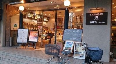 Photo of Cafe ヒロコーヒー伊丹中央店 at 中央1-2-22, 伊丹市 664-0851, Japan