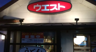 Photo of Ramen / Noodle House ウエスト八代宮原店 at 今205-1, 八代郡 氷川町 869-4601, Japan