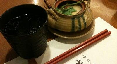 Photo of Sake Bar 居酒屋 出世 at 中区田町322-3, 浜松市 430-0944, Japan