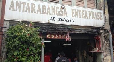 Photo of Bar Antarabangsa Enterprise at Malaysia