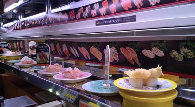 Photo of Sushi Restaurant かっぱ寿司 豊川店 at 千歳通2-10-1, 豊川市 442-0888, Japan