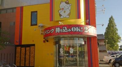 Photo of Karaoke Bar カラオケまねきねこ 一宮緑店 at 緑4-1-1, 一宮市, Japan