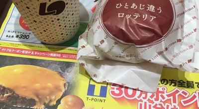 Photo of Fast Food Restaurant ロッテリア 郡山エスパル店 at 燧田195, 郡山市 963-8003, Japan