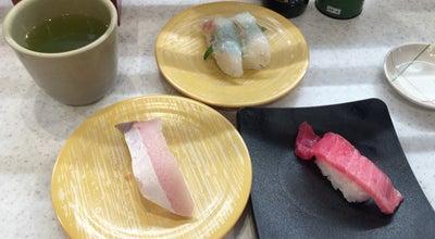 Photo of Sushi Restaurant かっぱ寿司 福島鎌田店 at 鎌田樋口3-1, 福島市 960-0102, Japan
