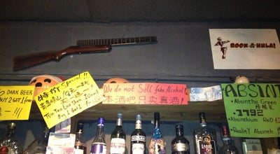 Photo of Dive Bar Wuhan Prison Bar at China