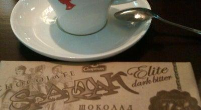 Photo of Cafe Пуэрто at Красный Просп., 17, Новосибирск 630099, Russia