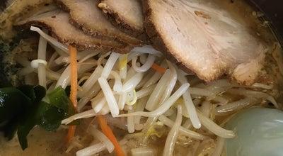Photo of Food あじ平 at 緑町5-12-12, 八潮市 340-0808, Japan