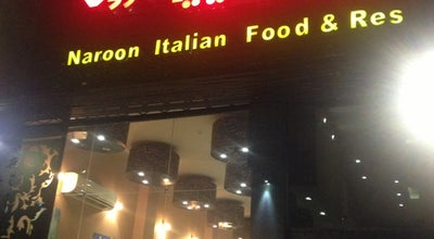 Photo of Italian Restaurant Naroon Italian Food | غذای ایتالیایی نارون at 25th Farhad St, Mashhad, Iran