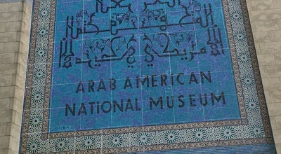 Photo of Tourist Attraction Arab American National Museum at 13624 Michigan Ave, Dearborn, MI 48126, United States