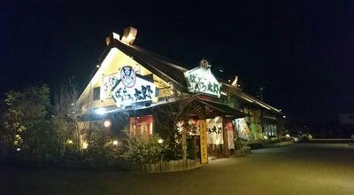 Photo of Japanese Restaurant ばんどう太郎 春日部店 at 内牧2181-1, 春日部市, Japan