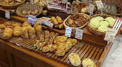 Photo of Bakery 石窯パン工房ル・マタン 四街道店 at 大日396-3, 四街道市 284-0001, Japan
