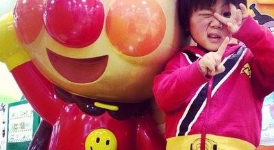 Photo of Theme Park モーリーファンタジー 春日部店 at 春日部市, Japan