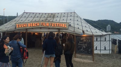 Photo of Beach Zushi Film Festival at Japan
