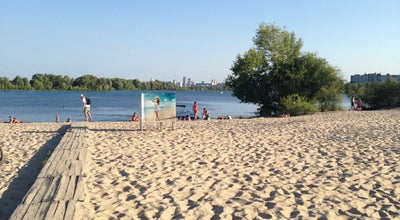 Photo of Beach Африка at Вул. Прирічна, Київ, Ukraine