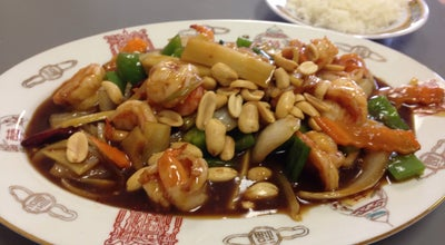 Photo of Asian Restaurant Great Peking Chinese Restaurant at 669 Jeffco Blvd, Arnold, MO 63010, United States