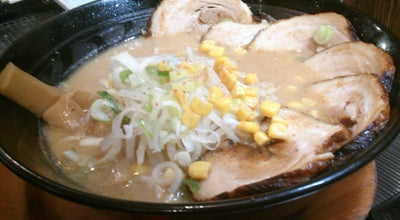 Photo of Ramen / Noodle House 阿波両国屋 at Japan