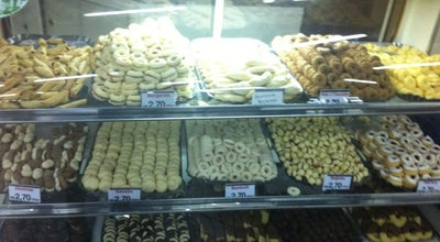 Photo of Bakery Vienense at Rua Tenente Lopes,, Jaú, SP, Brazil