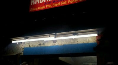 Photo of BBQ Joint Siddique Kabab Centre at Johnson Market, Bengaluru, India