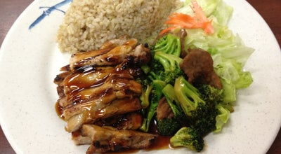 Photo of Asian Restaurant Nasai Teriyaki at 2409 152nd Ave Ne, Redmond, WA 98052, United States