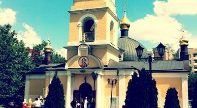 Photo of Church Гребневская церковь at Russia