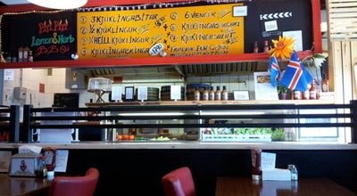 Photo of Fast Food Restaurant Haninn at Suðurlandsbraut 46, Reykjavík 108, Iceland