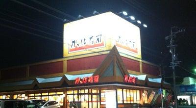 Photo of Sushi Restaurant かっぱ寿司蘇原店 at 各務原市, Japan