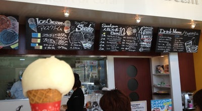 Photo of Ice Cream Shop -18℃ Ice Cafe / Snow Lagoon Ice Cream at 勢理客2丁目15-24, 浦添市 901-2122, Japan