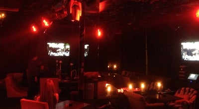 Photo of Karaoke Bar ЛяМузон 2 at Саввинская Набережная, Russia