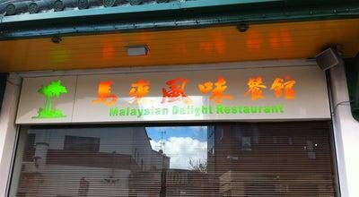 Photo of Malaysian Restaurant Malaysian Delight 马来风味 at 8 Ladywell Walk, Birmingham B5 4ST, United Kingdom
