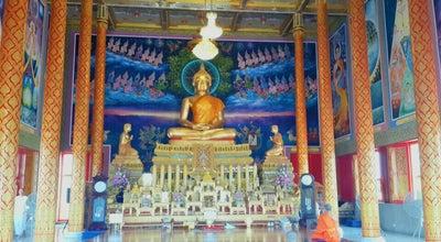 Photo of Buddhist Temple วัดดอนขนาก (Wat Don Kanak) at Thailand