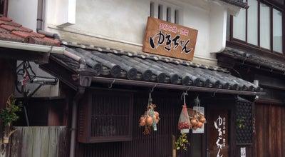 Photo of Japanese Restaurant ゆきちゃん at Japan