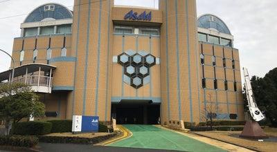 Photo of Brewery アサヒビール 博多工場 at 博多区竹下3-1-1, 福岡市 812-0895, Japan