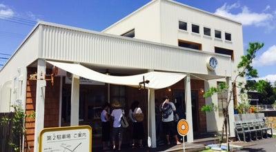 Photo of Japanese Restaurant ぞうめし屋 at 志籠谷町欠下53-1, 西尾市 445-0081, Japan