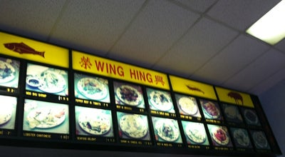 Photo of Chinese Restaurant Wing Hing at 1077 State Route 34, Matawan, NJ 07747, United States