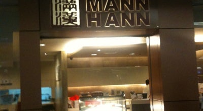 Photo of Chinese Restaurant Mann Hann at Mandaluyong City, Philippines
