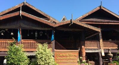 Photo of Art Museum พิพิธภัณฑ์วัดต้นแก้ว (ผ้าโบราณเฮือนยอง) at Thailand