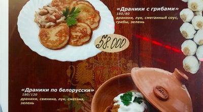 Photo of Cafe Албена at Ул. 50 Лет Влксм, 15а, Бобруйск, Belarus