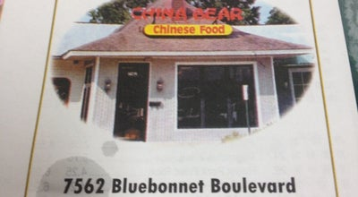 Photo of Chinese Restaurant China Bear at 7562 Bluebonnet Blvd, Baton Rouge, LA 70810, United States