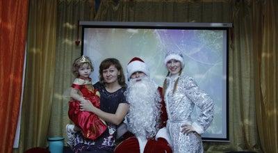 Photo of Arcade САФАРИЛЕНД at Ул. 10 Лет Октября, 40, Омск, Russia