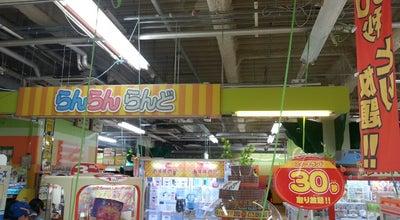 Photo of Arcade PALO 甲子園店 at 甲子園高潮町3-3, 西宮市 663-8166, Japan