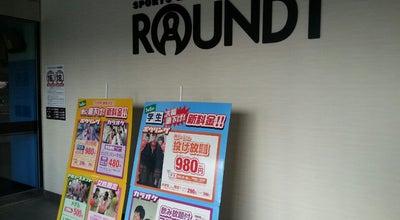 Photo of Bowling Alley ラウンドワン静岡 駿河店 at 手越75, 静岡市駿河区 421-0102, Japan