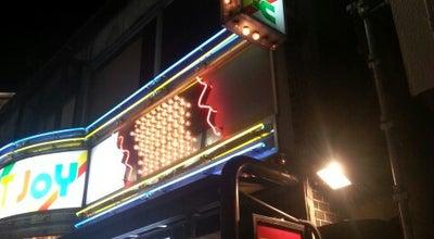 Photo of Arcade 吉祥寺プレイロットジョイ at 吉祥寺本町1-8-23, 武蔵野市 180-0004, Japan