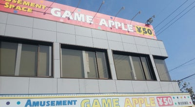 Photo of Arcade アップル 新北街道店 at 沓谷5-13-4, 静岡市葵区 420-0816, Japan