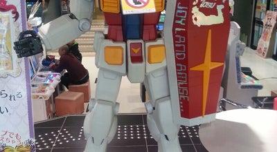 Photo of Arcade ジョイランドアミューズ 諏訪 at 大諏訪20-2, 沼津市 410-0873, Japan