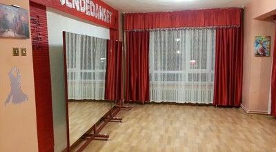 Photo of Dance Studio Sendedanset at Servi Mh. İki Bülbül Sk., Kütahya 43100, Turkey
